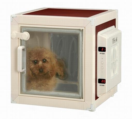 Un mini réfrigérateur pour rafraîchir vos animaux de compagnie