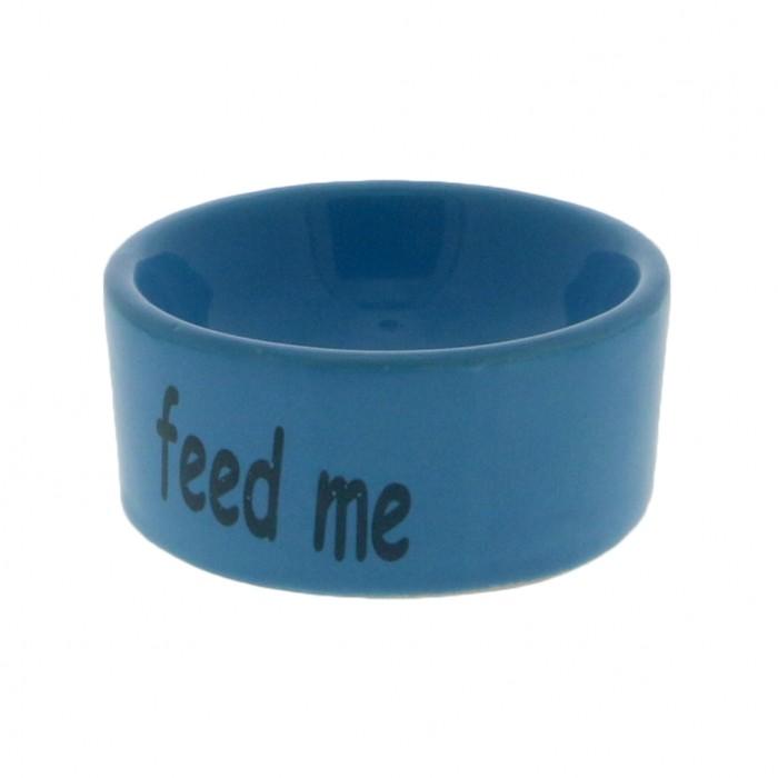 Bol Feed Me