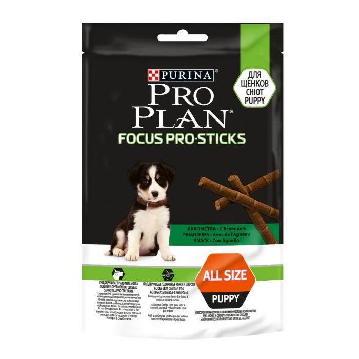 Focus Pro - Sticks